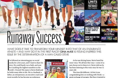 Runaway success